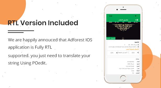 arabic ios application