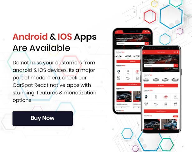 自動車販売店のAndroidおよびiOSアプリ