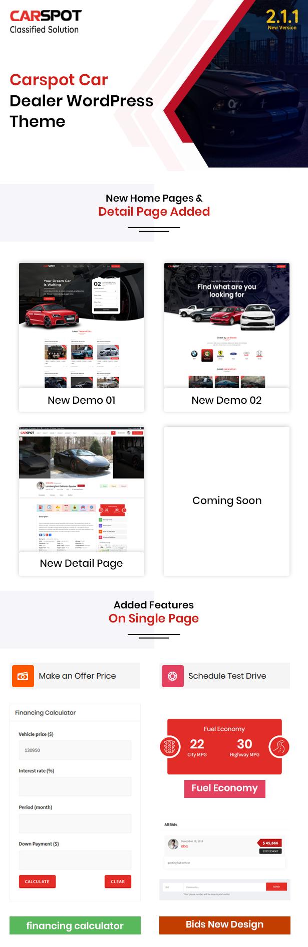 carspotの新しいホームページ
