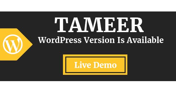 Tameer  Multipurpose Template - 3